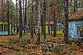 Chernobyl- Smaragd - Emerald, children's holiday camp (23940712827).jpg