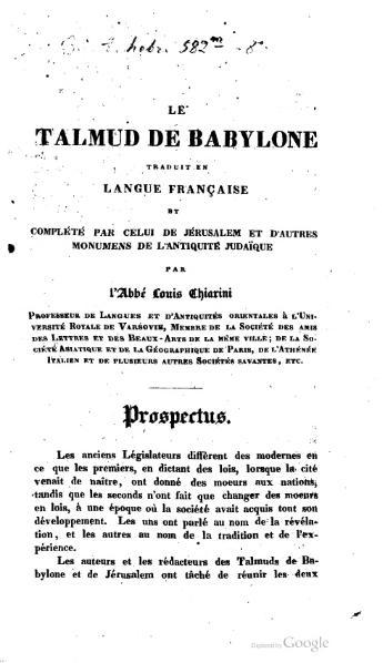 File:Chiarini - Le Talmud de Babylone, vol. 1, 1831.djvu