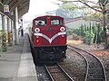 Chiayi station with Alishan Railway train.JPG
