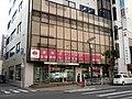 Chiba Kogyo Bank Tsudanuma Branch.jpg