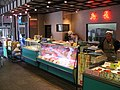 Chicken shop by Hidehiro Komatsu in Kyoto.jpg