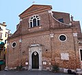 Chiesa di San Martino Vescovo.jpg