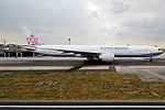 China Airlines, B-18052, Boeing 777-36N ER (30516250798).jpg