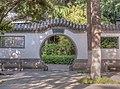 China Jinan 5197011 03.jpg