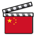 Chinafilm.png