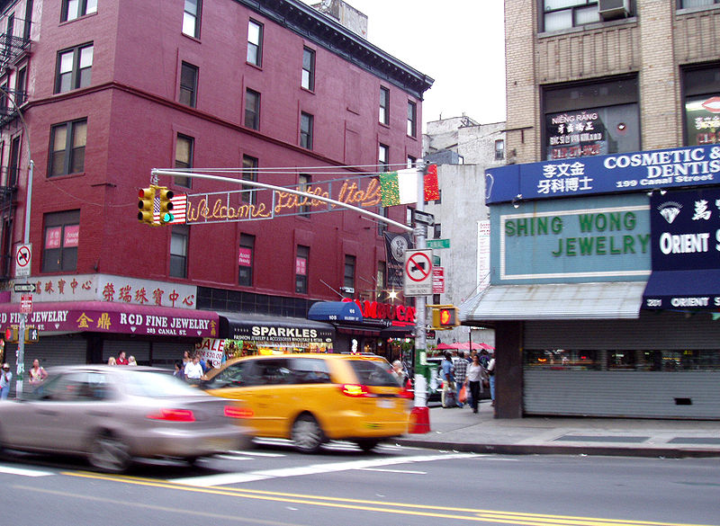 File:Chinatown-little-italy-manhattan-2004.jpg