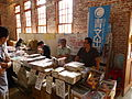 Ching Win Publishing Booth in Shuxin Hall 20140705.jpg