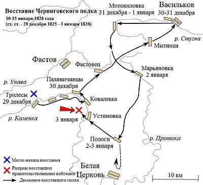 Карта восстания