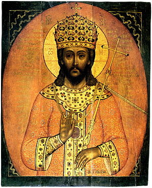 "King of Kings - ""Christ as King of Kings"". A Russian icon from Murom (1690)"