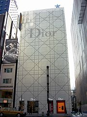 Christian Dior Store in Ginza.jpg