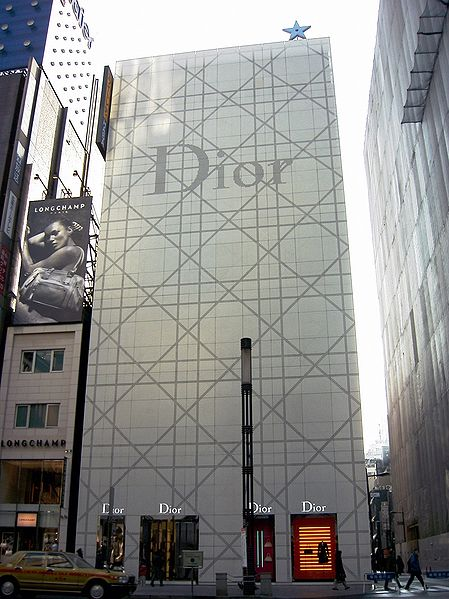Christian Dior Store in Ginza