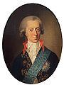 Christian VII v Dänemark Residenzmuseum Celle.JPG