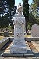 Church Street Cemetery in Pretoria 137.jpg