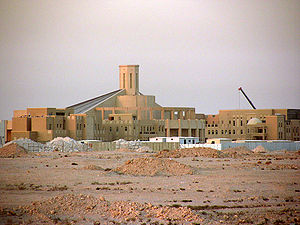 Human rights in Qatar - Qatar's first Catholic church is not permitted to have Christian symbols on its exterior.