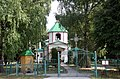 Church of Saint Paraskeva Pyatnitsa in Velikodvorye (2021-08-20) 02.jpg