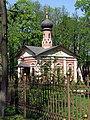 Church of Saint Tikhon of Moscow (Donskoy Monastery) 04.jpg