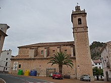Church of San Miguel Arcángel, Arañuel 01.JPG