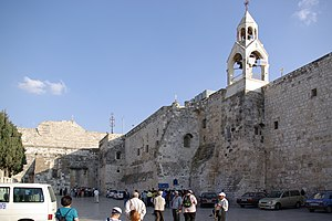 Church of the Nativity (Bethlehem, 2008).jpg