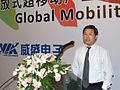Clarence Choi Sr. - Sales Director of SanDisk APAC (2983415332).jpg