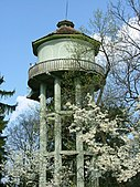 Cluj-Napoca botanical garden 07 - the water tower.jpg
