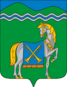 Coat of Arms of Kurganinsk (Krasnodar krai).png