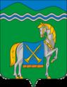 Coat of Arms of Kurganinsk (Krasnodar krai).png