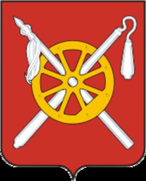 Oktyabrsky District, Rostov Oblast - Image: Coat of Arms of Oktyabrsky rayon (Rostov oblast)