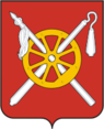 Coat of Arms of Oktyabrsky rayon (Rostov oblast).png