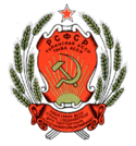 Coat of Arms of Tuva ASSR (1978-1992).png