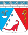 Coat of Arms of the city of Saky, Crimea, Ukraine.png