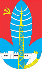 Coat of arms Volochysk USSR 1976.PNG
