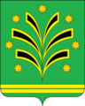 Coat of arms of Chernomorski, Severskaya, Krasnodar.png