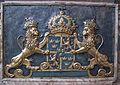 Coat of arms of Sweden on the Tomb of Gustav Vasa.jpg