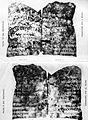 Codex Gissensis, Gothic-Latin ms..jpg
