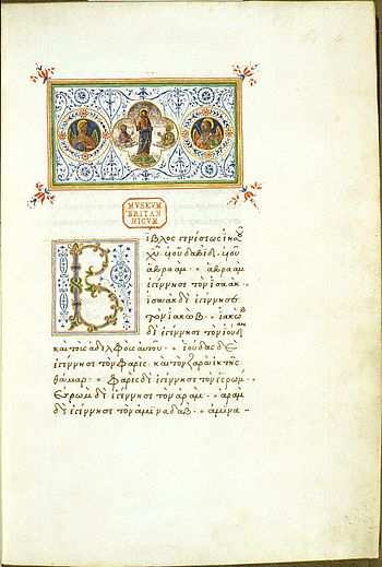 English: Folio 4, beginning of the Gospel of M...