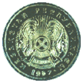 Coin of Kazakhstan 0228.png