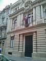 Colegio Notarial. Albacete 2.jpg