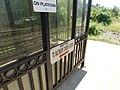 College Park MARC station College Park Station (44453951701).jpg