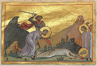 October 17 (Eastern Orthodox liturgics) - Image: Cosmas and Damian in Cilicia, and their brothers Leontius, Anthimus, and Eutropius (Menologion of Basil II)