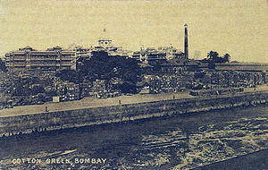 Girangaon - Cotton green mills, c. 1910 in front of the Taj Mahal Hotel, Colaba