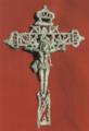 Cristo románico. (Genicera).png