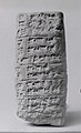 Cuneiform tablet- account of delivery of halilu-tools, Ebabbar archive MET ME86 11 233.jpg