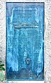 D-S Austri (Det stavangerske dampskibsselskabs nattruteskip) bombed 1945-02-21 Memorial plaque 2000-05-08 in Leirvik, Stord, Norway. Photo 2018-03-10.jpg