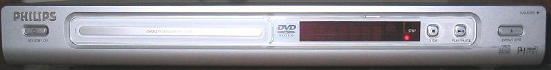 Plik:DVD player Philips.jpg