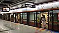 Dashi Station Platform For Panyu Square.JPG