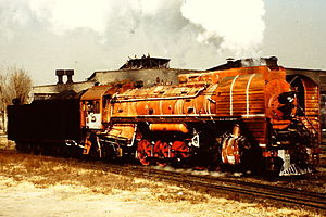 China Railways QJ - Factory test drive (1984) in Datong