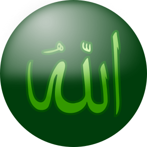 Allah in Arabic