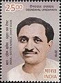 Deendayal Upadhyaya 2018 stamp of India.jpg
