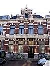foto van Herenhuis, gebouwd in neo-renaissance stijl