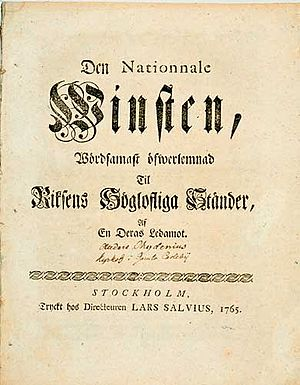 The National Gain - The frontpage of the first edition of The National Gain.